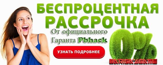 acs622729.vk.me_v622729486_306b7_Q1npAO2fhzo.jpg