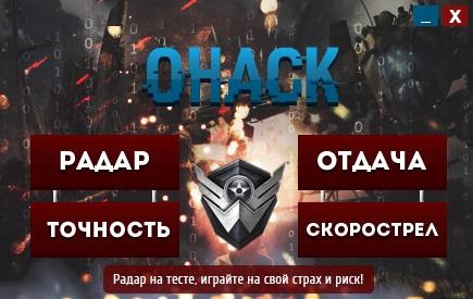 ohack1(1).jpg