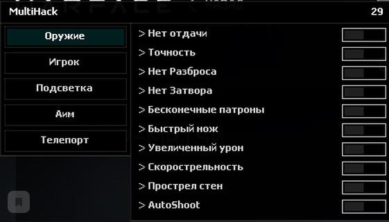 screensh11ot_1.jpg