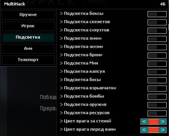 screensh333ot_1.jpg