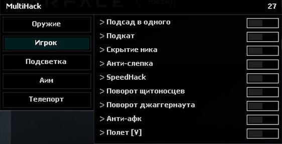 screensho222t_1.jpg